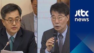 청와대, 최저임금 놓고 김동연·장하성 이견…패싱 논란도