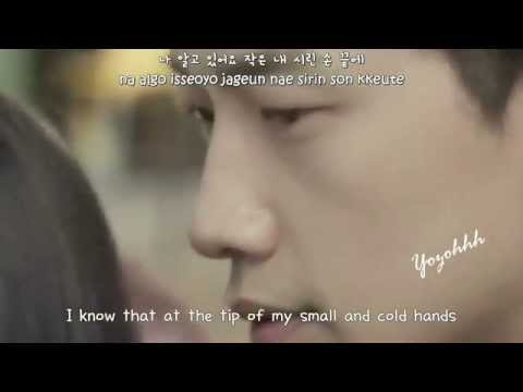 Kim Bo Kyung - I Know FMV (My Lovely Girl OST)[ENGSUB + Romanization + Hangul]