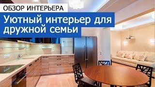 видео Интерьер коридора в квартире: идеи создания уюта
