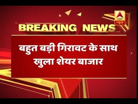 BSE Sensex dips around 1200 points