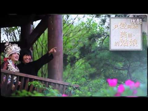 王飞鸿 Wang Fei Hg Ft 阿幼朵 AYouDuo  苗山侗水 Miao Mountain; Dg River
