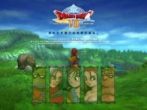Dragon Quest VIII Battle Theme