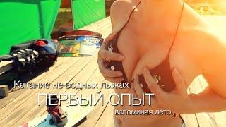 видео Катание на лыжах. Техника и правила катания на горных лыжах