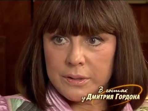 Наталья Варлей. В гостях у Дмитрия Гордона. 1/3 (2009)