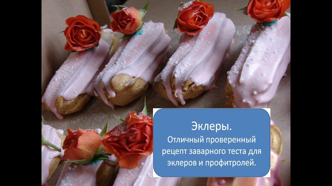 Свадьба Эллы и Игоря Трегубенко! Видеоблог участника Редакция 26