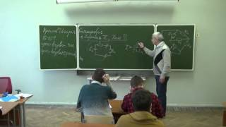 Krylov 2016 Skhem 01 1080p