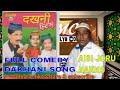 FULL COMEDY {DAKHANI HINDI SONG }|| AISI JORU NAKO SHABBIR DANGE || MAND MOULYA