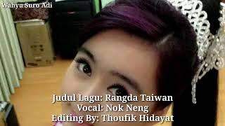"""Download Mp3 Lagu Tarling Cirebonan """"rangda Taiwan"""" Created By: Thoufik Hidayat."""