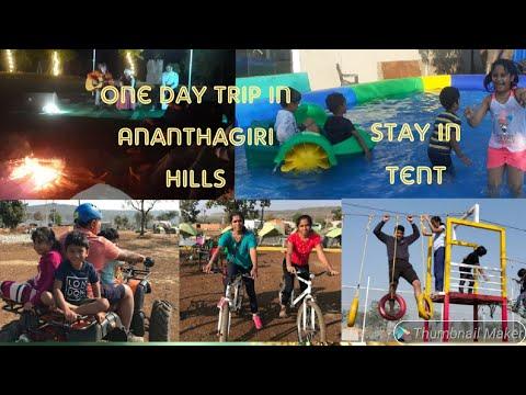 Anthagiri hills infinity adventure club || one day tour plan || campaign near Hyderabad ||vikarabad