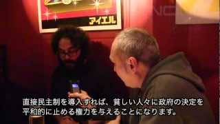 In March, 2012, Japanese journalist Morley Robertson and friends me...