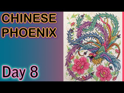 Flosstube - Chinese Phoenix Day 008 AND DONE!