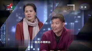 《金牌调解》精彩看点:结婚十八年妻子突然要离婚,丈夫一头雾水