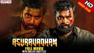 Asuravadham New Released Full Hindi Dubbed Movie || M.Sasikumar, Nandita Swetha