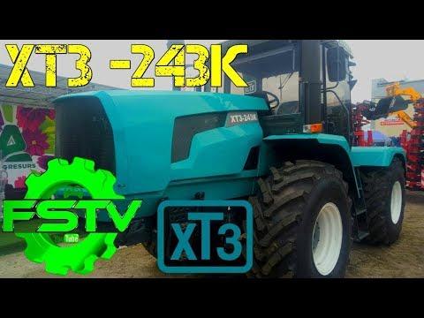 Обзор ХТЗ 243К с ЯМЗ-536 ● FS-TV AGRO Review