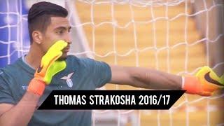 Thomas Strakosha - Best Saves - 2016/17 - HD