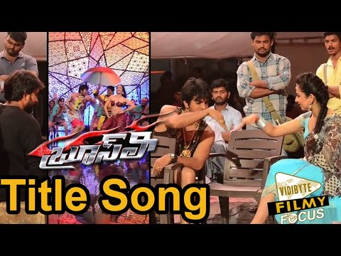Bruce Lee - The Fighter Title Song Making Video    Ram Charan , Rakul Preet Singh