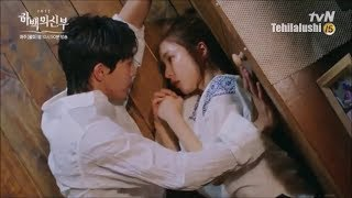 Bride Of The Water God - Back to you MV