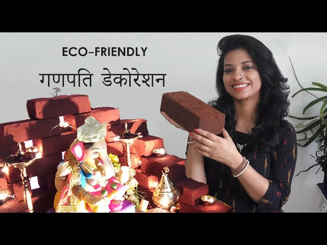 Ganpati decoration ideas for home eco friendly simple 2018 ????? ????? ???????? Ask Iosis Hindi