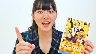 2014/11/5 DVD・Blu-ray 発売、映画「ハイキック・エンジェルス」DVD特...