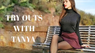 Try Outs with Tanya - How to Style Tights this Fall. Tights Outfit Ideas