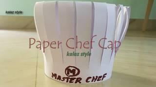 Chef Cap || Paper Chef Cap