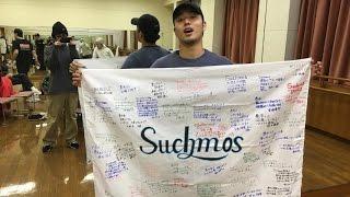 Suchmos #kp813 2016.11.25 OA 【週間ヤングサチモ】 富山県氷見市 TAIH...