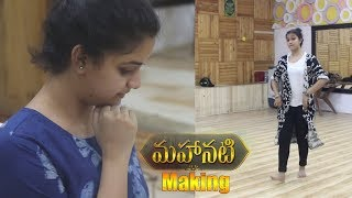 Women In Mahanati || Making of Mahanati Movie || keerthi suresh || Nadigaiyar Thilagam
