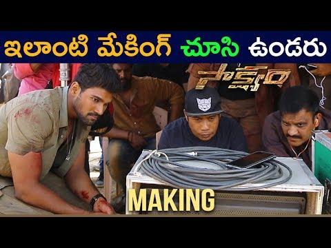 Sakshyam Movie Making Video 2018 || Latest Telugu Movie 2018 - Bellamkonda Srinivas, Pooja Hegde