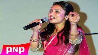 SUNA BHANANA || ABUN PANDEY & AAGA LAMA || Nepali Cover Song 2015