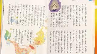 今日のお話は人魚姫です! アンデルセン童話の中でも有名なお話ですね^ ^