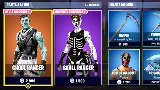 NEW HALLOWEEN SKINS ON FORTNITE.