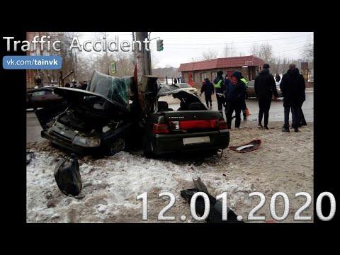Подборка аварии ДТП на видеорегистратор за 12.01.2020 год