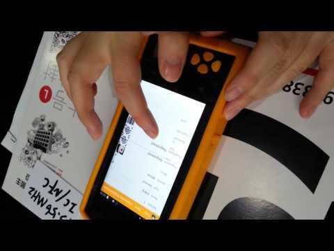 Operation Video Of Mobile Fingerprint Attendance Terminal  HF FP05 From Linda