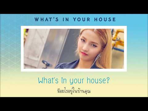 [Thaisub] (G)I-DLE(여자아이들) - What's in your house(알고 싶어)/I want to know