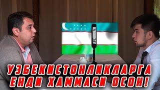 Узбекистон фукоролари ПАТЕНТ килмай юрса буладими? / UzBoom Tv