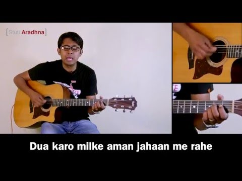 Tera ho Abhishek - Hindi Christmas Song [HD] Ashley Joseph