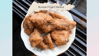 Korean fried chicken recipe | How to make Korean fried chicken | crunchy korean fried chicken
