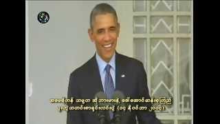 DVB - Obama and Daw Aung San Suu Kyi press Q&A