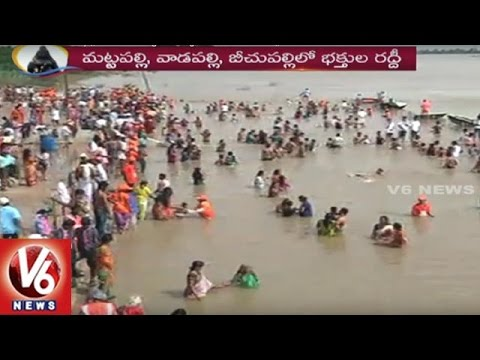 Krishna Pushkaralu 3rd Day || Devotees Huge Throng To Pushkar Ghats || V6News