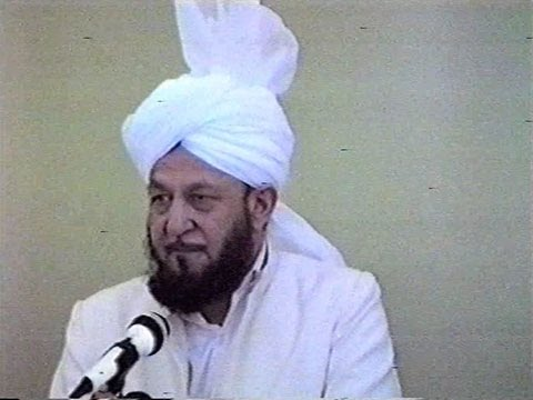 Urdu Khutba Juma on August 19, 1988 by Hazrat Mirza Tahir Ahmad
