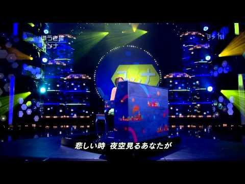 [HD 1080p LIVE] Younha - Houki Boshi 050617