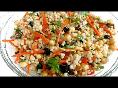 How To Make Pearled Couscous/Maftoul Salad