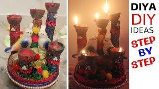 Diya stand decoration | diya stand from cardboard | home made candle stand