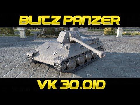 VK 30.01 D