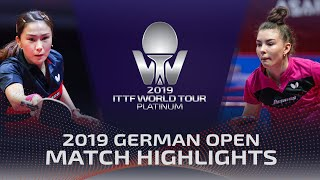 Мария Тайлакова vs Shan Xiaona | German Open 2019 (Pre)