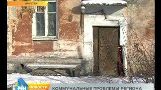 Испытание холодным домом приходится выдерживать жителям иркутской двухэтажки(, 2015-12-02T04:54:42.000Z)