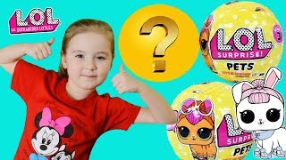 LOL In search of pets for dolls ЛОЛ L O L Surprise Pets Video for children