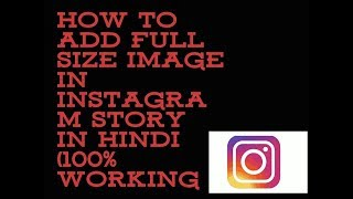 How to add full size video & photo in Instagram story. // easy trick 2018