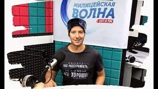 VITAS - Interview on the radio, October 7, 2019 / Интервью на радио 07.10.2019 / Russian subtitles