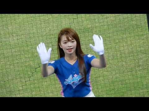 20190814 Lamigirls 曲羿 Chuyi -  第八局應援 Part2 + 桃猿男兒